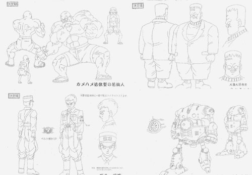 Dragon Ball - Model Sheet 005_O.jpg