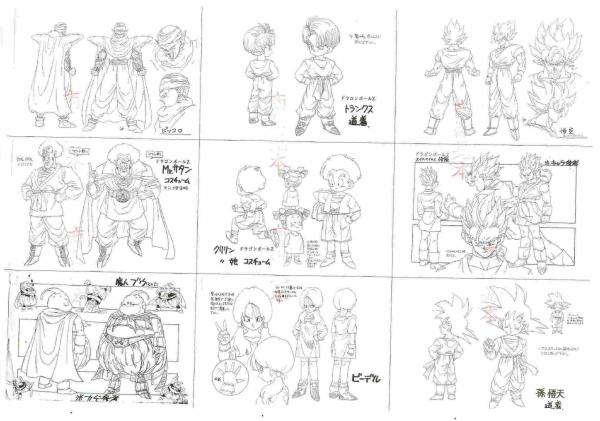Dragon Ball - Model Sheet 010_O.jpg