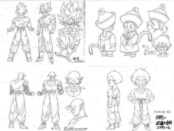 Dragon Ball - Model Sheet 009_O.jpg