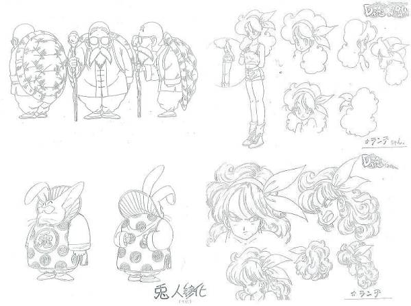 Dragon Ball - Model Sheet 014_O.jpg