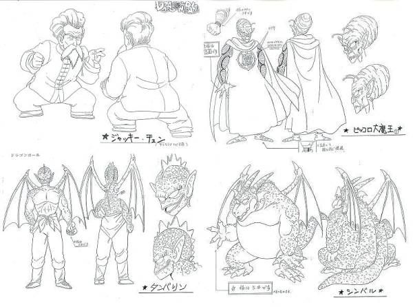 Dragon Ball - Model Sheet 016_O.jpg