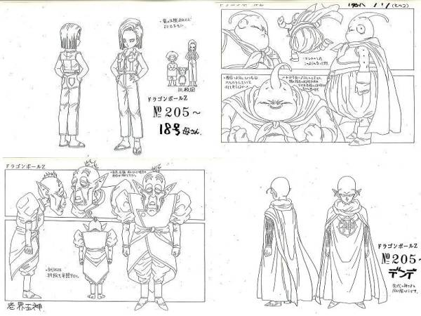 Dragon Ball - Model Sheet 019_O.jpg