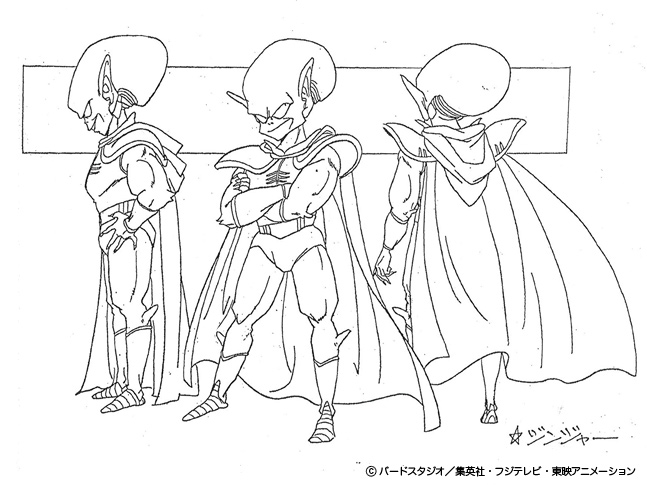 Dragon Ball - Model Sheet 022_O.jpg