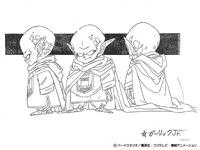 Dragon Ball - Model Sheet 021_O.jpg