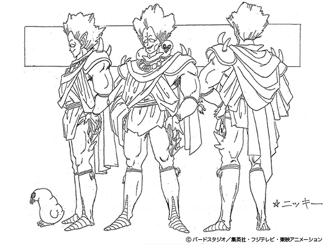 Dragon Ball - Model Sheet 023_O.jpg