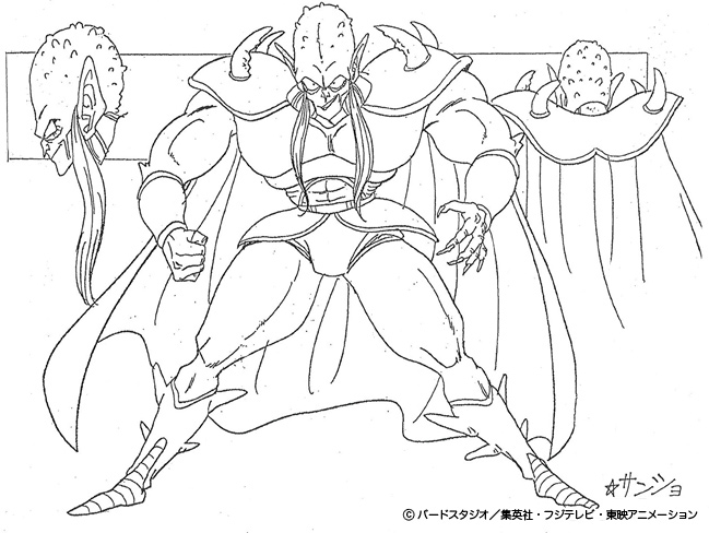 Dragon Ball - Model Sheet 024_O.jpg