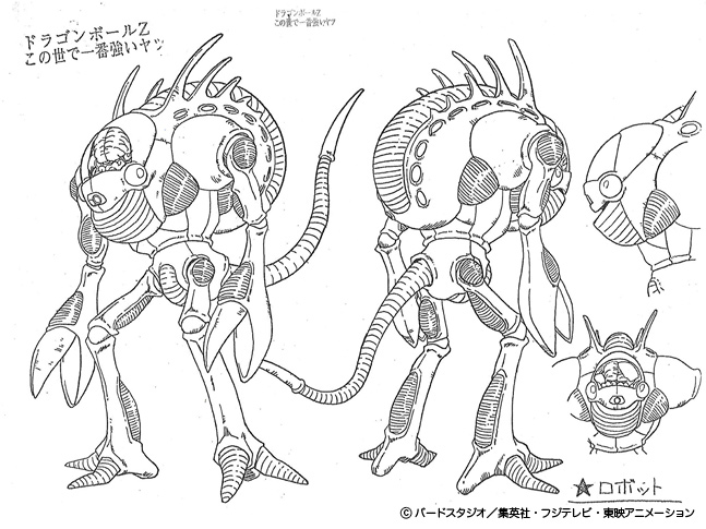 Dragon Ball - Model Sheet 025_O.jpg