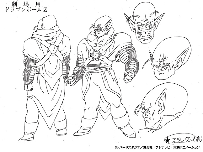 Dragon Ball - Model Sheet 030_O.jpg