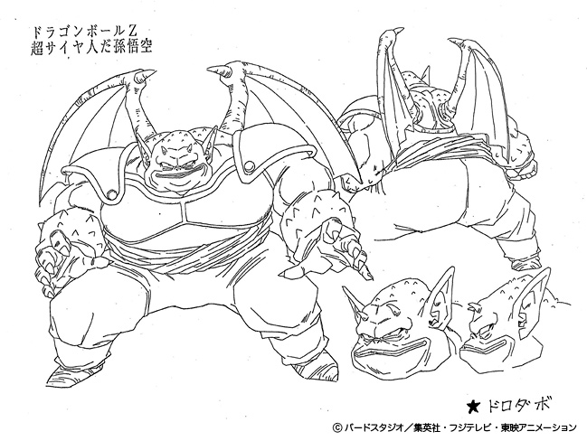 Dragon Ball - Model Sheet 032_O.jpg