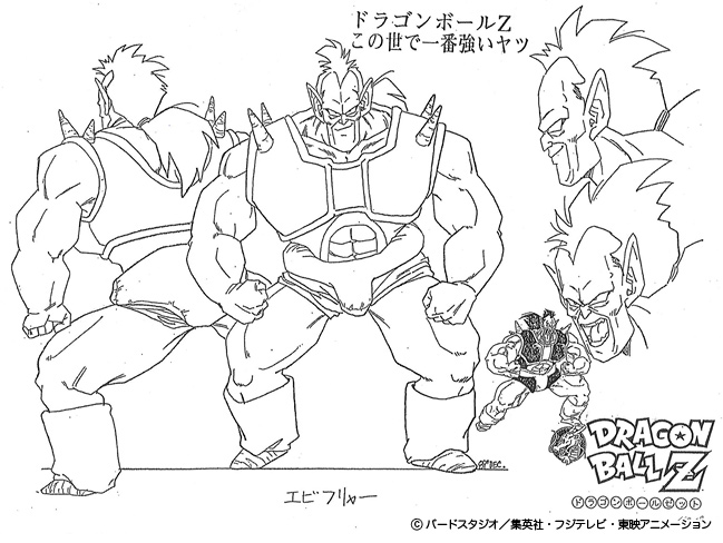 Dragon Ball - Model Sheet 029_O.jpg