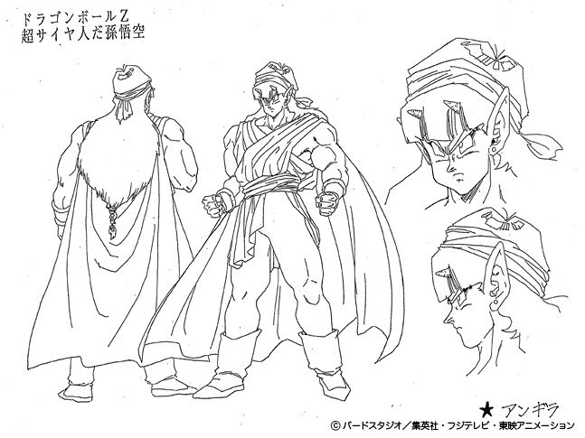 Dragon Ball - Model Sheet 031_O.jpg