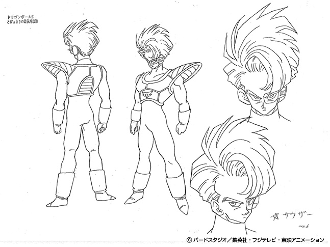 Dragon Ball - Model Sheet 036_O.jpg