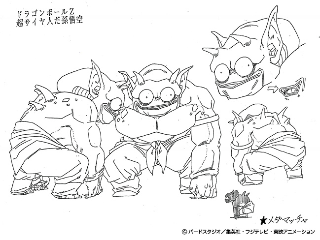 Dragon Ball - Model Sheet 033_O.jpg