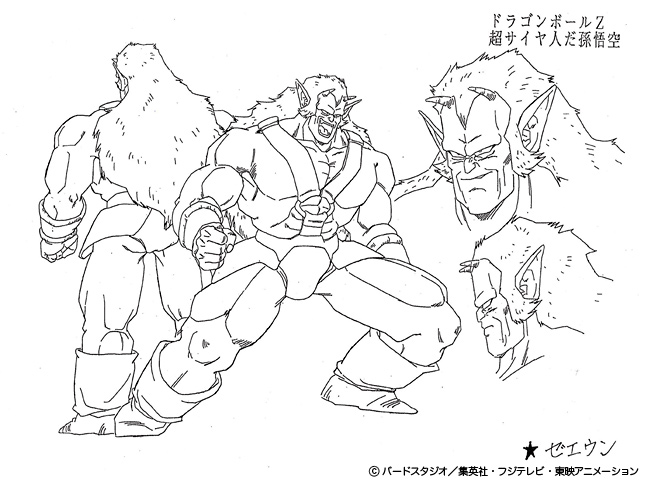 Dragon Ball - Model Sheet 034_O.jpg