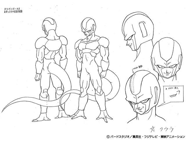 Dragon Ball - Model Sheet 035_O.jpg