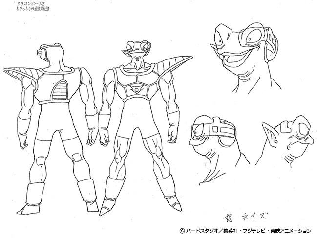 Dragon Ball - Model Sheet 037_O.jpg