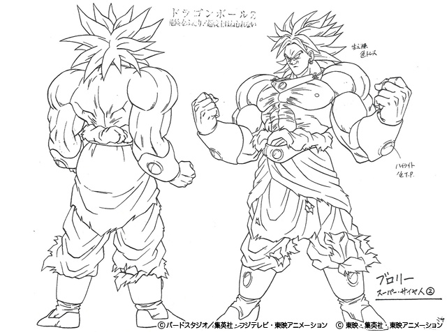 Dragon Ball - Model Sheet 040_O.jpg
