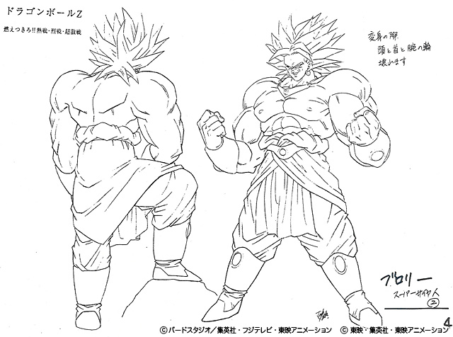 Dragon Ball - Model Sheet 039_O.jpg