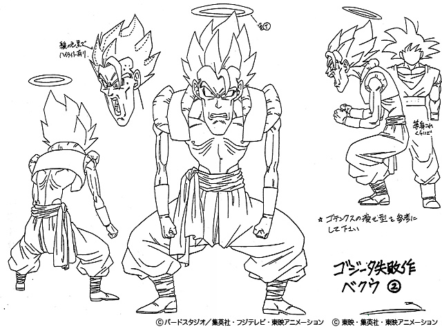 Dragon Ball - Model Sheet 043_O.jpg