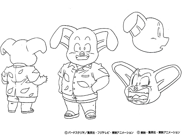 Dragon Ball - Model Sheet 048_O.jpg