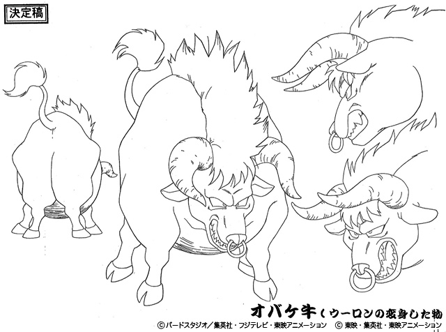 Dragon Ball - Model Sheet 053_O.jpg