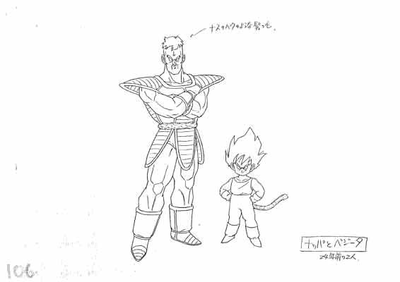 Dragon Ball - Model Sheet 063_O.jpg