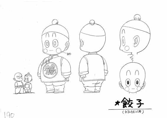 Dragon Ball - Model Sheet 058_O.jpg