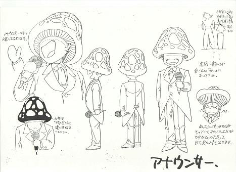 Dragon Ball - Model Sheet 066_O.jpg