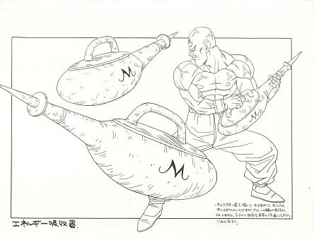 Dragon Ball - Model Sheet 068_O.jpg