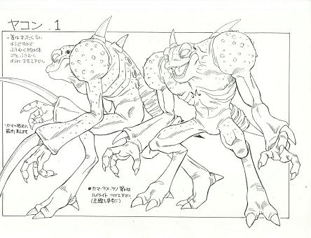 Dragon Ball - Model Sheet 071_O.jpg