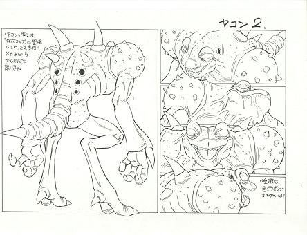 Dragon Ball - Model Sheet 072_O.jpg