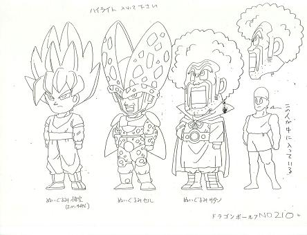 Dragon Ball - Model Sheet 074_O.jpg