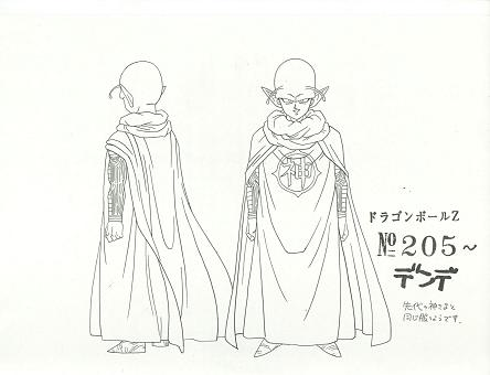 Dragon Ball - Model Sheet 084_O.jpg