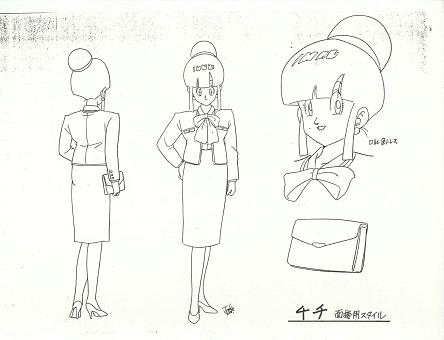 Dragon Ball - Model Sheet 087_O.jpg