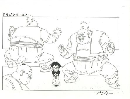 Dragon Ball - Model Sheet 094_O.jpg