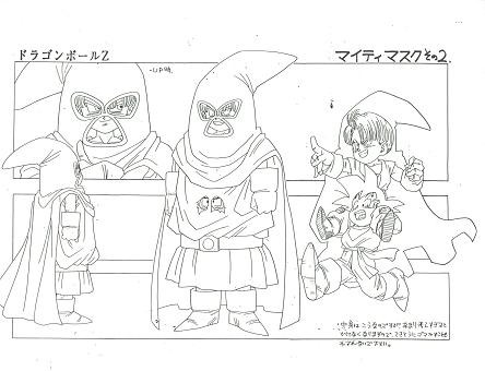 Dragon Ball - Model Sheet 096_O.jpg