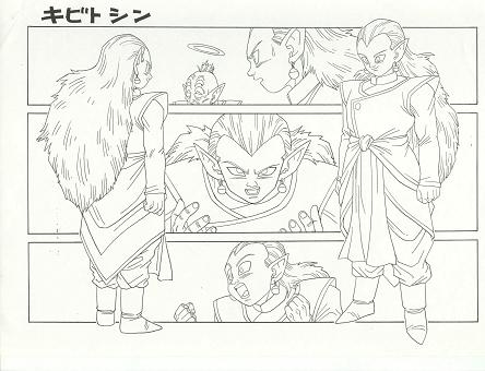 Dragon Ball - Model Sheet 099_O.jpg