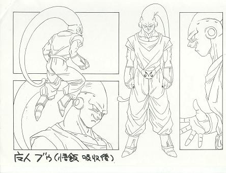Dragon Ball - Model Sheet 110_O.jpg