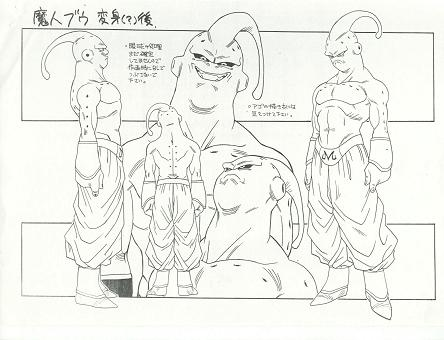 Dragon Ball - Model Sheet 112_O.jpg