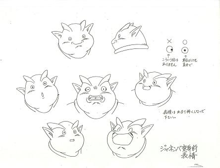 Dragon Ball - Model Sheet 115_O.jpg