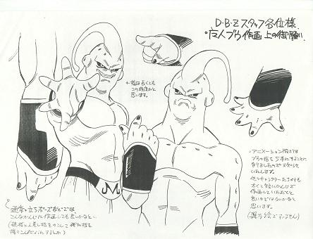 Dragon Ball - Model Sheet 113_O.jpg