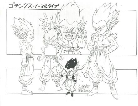Dragon Ball - Model Sheet 118_O.jpg