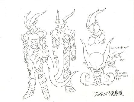 Dragon Ball - Model Sheet 116_O.jpg