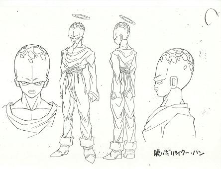 Dragon Ball - Model Sheet 122_O.jpg