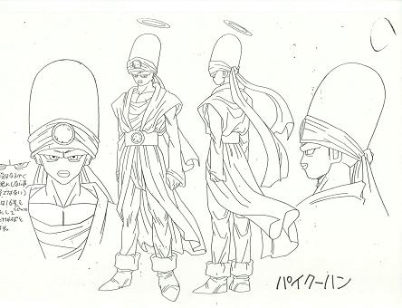 Dragon Ball - Model Sheet 123_O.jpg