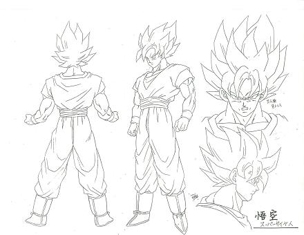 Dragon Ball - Model Sheet 131_O.jpg