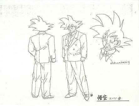 Dragon Ball - Model Sheet 130_O.jpg