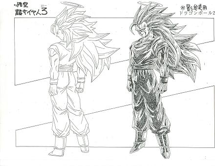 Dragon Ball - Model Sheet 136_O.jpg