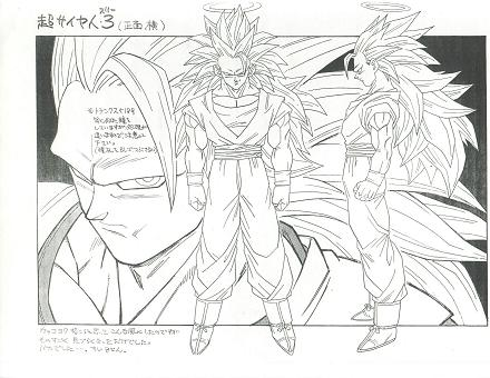 Dragon Ball - Model Sheet 134_O.jpg