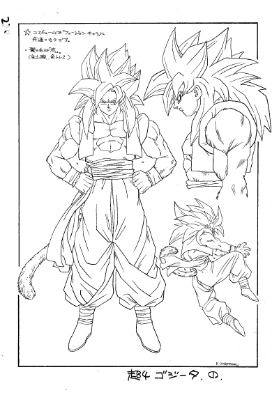 Dragon Ball - Model Sheet 142_M.jpg